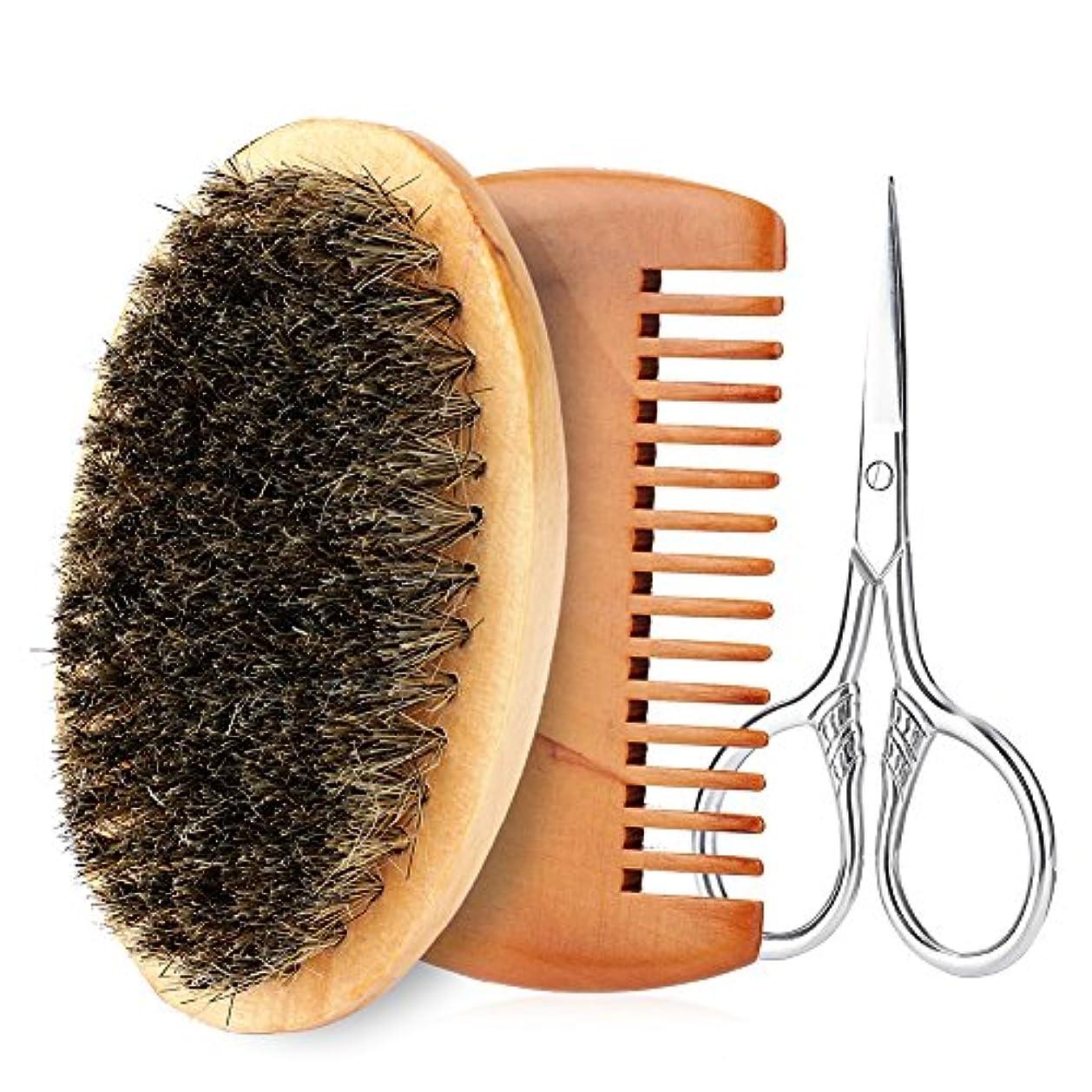 過言滑る彫刻ひげブラシ、男性顔ひげクリーニングシェービングブラシフェイスマッサージャーグルーミングアプライアンスツール(#3(Beard Brush + Comb + Scissors))