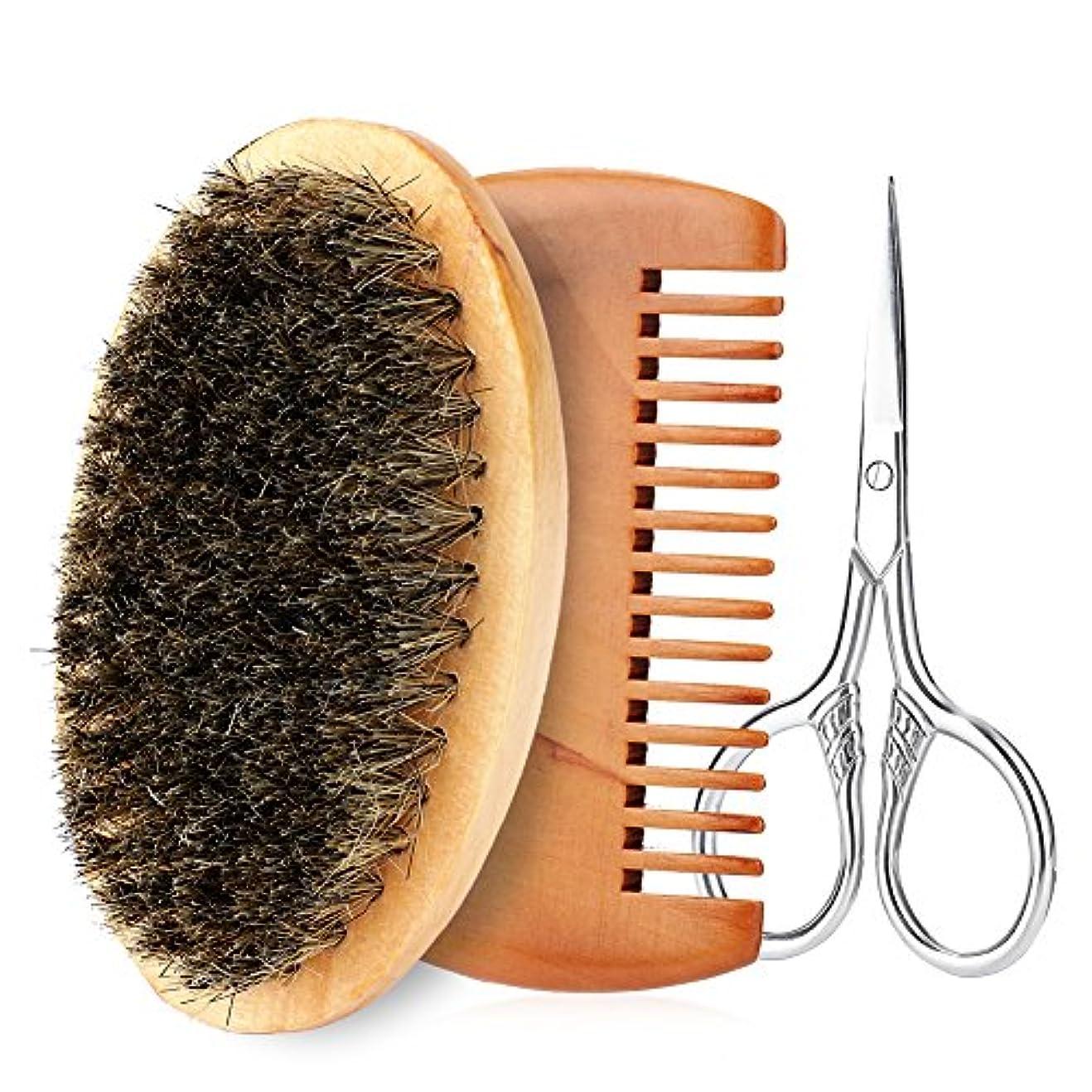 塗抹やむを得ないスチールひげブラシ、男性顔ひげクリーニングシェービングブラシフェイスマッサージャーグルーミングアプライアンスツール(#3(Beard Brush + Comb + Scissors))