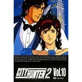 CITY HUNTER 2 Vol.10 [DVD]