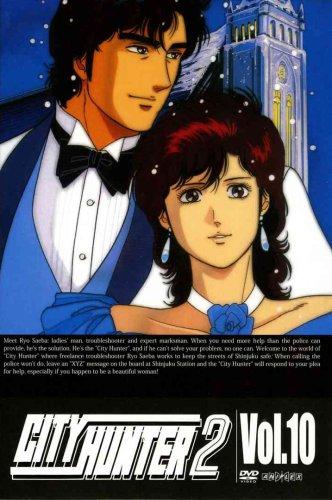 シティーハンター2(1988)
