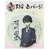 刀剣乱舞-ONLINE- BIG缶バッジ 堀川国広