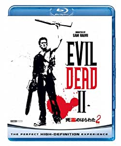 死霊のはらわた2 【ブルーレイ&DVDセット】 [Blu-ray]