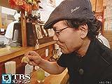 #258 稲田堤「やきとり酉将本店」