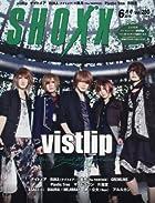 SHOXX(ショックス) 2016年 06 月号 [雑誌]()