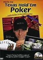 Step By Step: Texas Hold'Em Poker [DVD]
