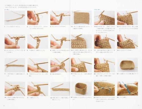 麻ひもとリネン糸で編むバッグ 青木 恵理子 主婦の友社