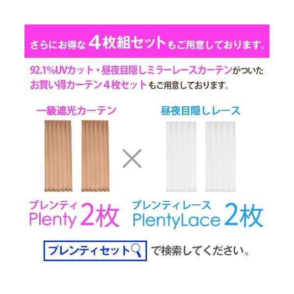 日本製 短納期【40色×140サイズから選べる...の紹介画像7