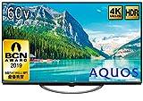 シャープ 60V型 液晶 テレビ AQUOS 4T-C60AM1 4K HDR対応 低反射「N-Blackパネル」搭載 2018年モデル