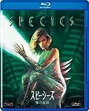 スピーシーズ 種の起源 [AmazonDVDコレクション] [Blu-ray]