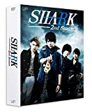 SHARK ~2nd Season~ DVD-BOX 通常版[DVD]