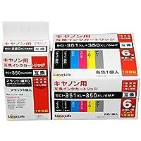 キヤノン用 互換インクカートリッジ Canon キャノン BCI-351+350/6MP 6本パック ブラック1本おまけ付き ルナライフ LN CA350+351/6P 350BK+1