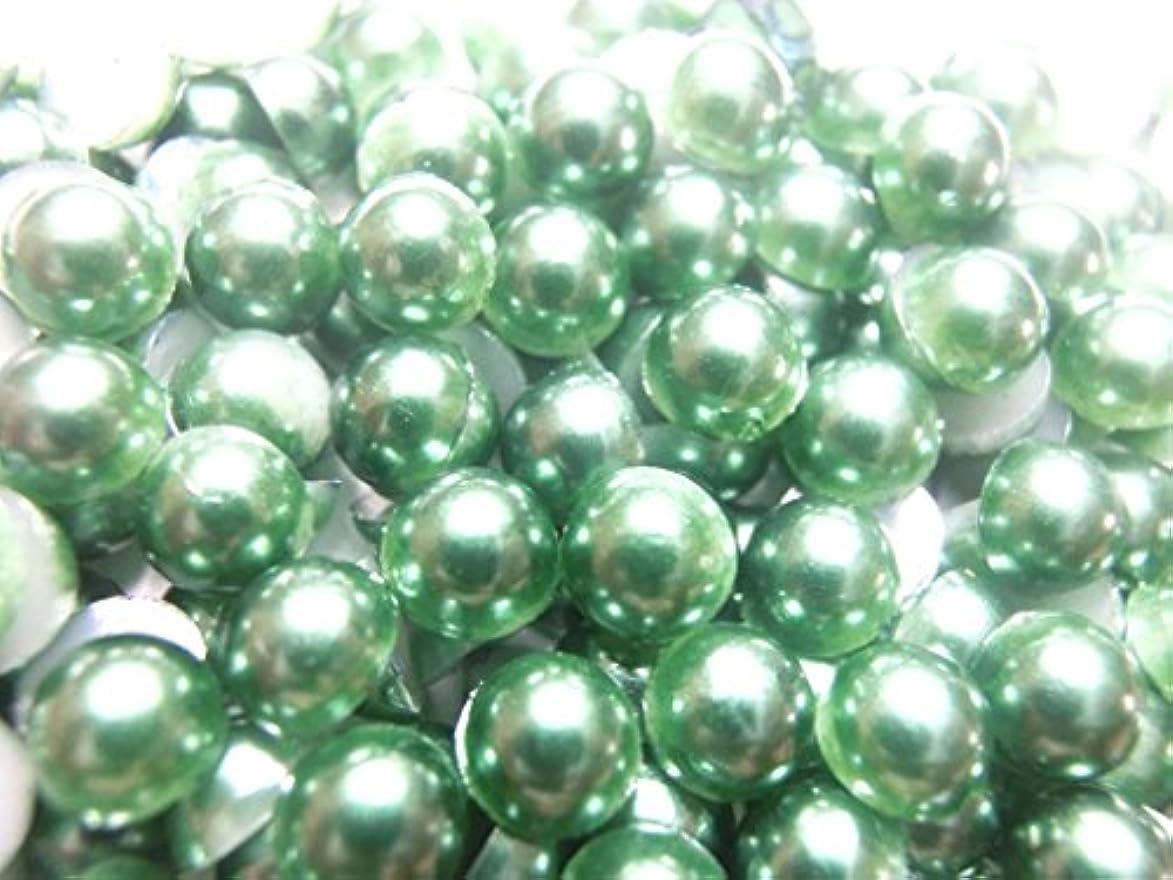 クールパックゲート【ラインストーン77】超高級 パールストーン 各サイズ選択可能 2mm~8mm 緑 (8mm (約20粒))