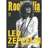 ROCKPEDIA ルーツを探る レッド・ツェッペリン 音の絆 [DVD]