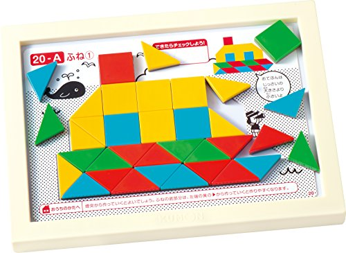 くもん出版『図形モザイクパズル』