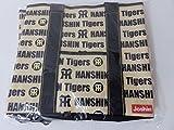 阪神タイガース トートバッグ Joshin ジョーシン オリジナル 応援グッズ