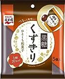 永谷園 ひとくち和菓子 黒糖くずきり 5食入×6袋