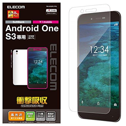 android one S3 フィルム Ymobile 衝撃吸収 指紋防止 反射防止 PM-AOS3FLFP