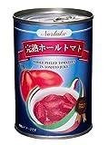 ノルレェイク イタリア産トマト缶ホール 400g×24缶 -