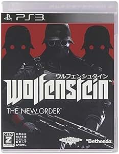 ウルフェンシュタイン:ザ ニューオーダー - PS3
