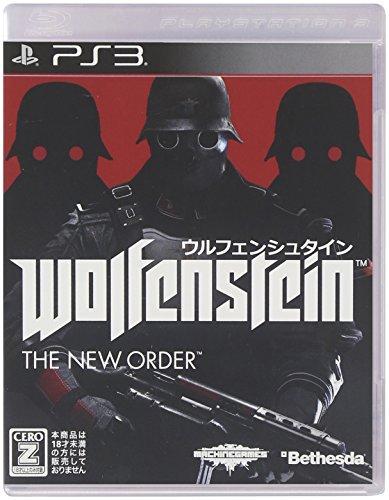 ウルフェンシュタイン:ザ ニューオーダー 【CEROレーティング「Z」】 - PS3