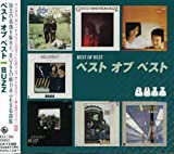 BUZZ BEST OF BEST 画像