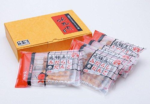 【米丸家】飛騨高山みたらし団子 醤油味 20本 (冷凍)
