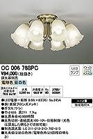 オーデリック シャンデリア 【OC 006 788PC】【OC006788PC】
