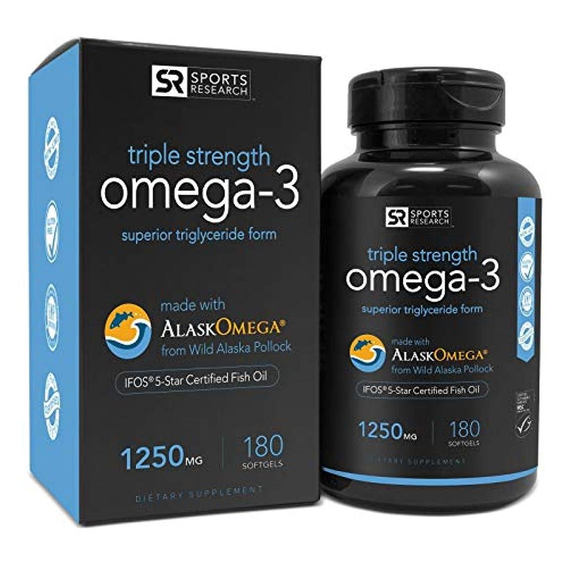 研磨散る家主Omega-3 Fish Oil 1250mg (Triple Strength) 180 gelcaps| Contains the highest levels of triglyceride Omega-3s EPA...
