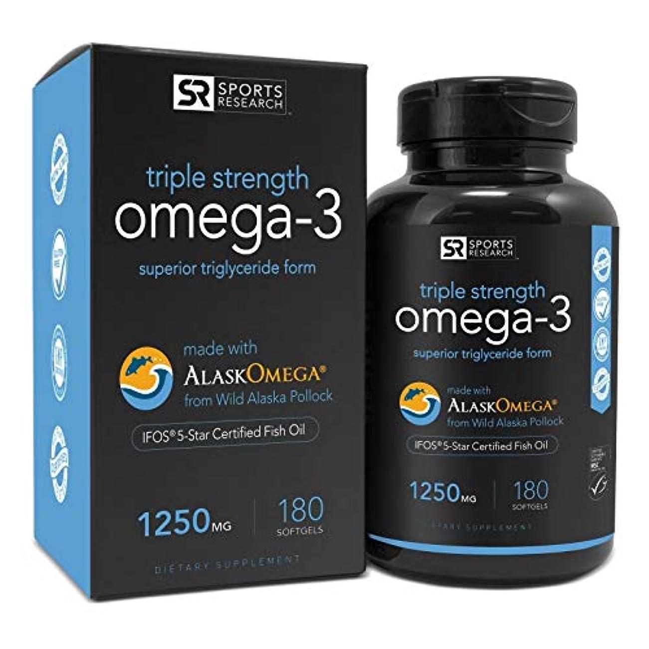 精算または着替えるOmega-3 Fish Oil 1250mg (Triple Strength) 180 gelcaps| Contains the highest levels of triglyceride Omega-3s EPA...