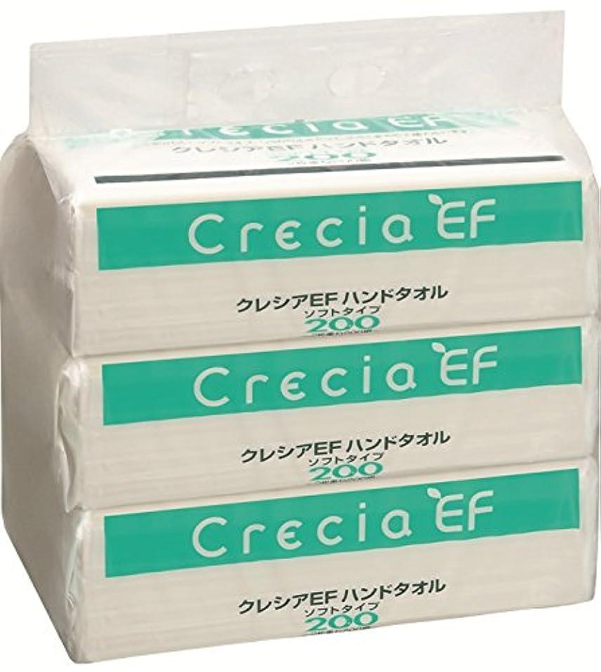 畝間置くためにパック結核クレシア EFハンドタオル ソフトタイプ 2枚重ね 200組(400枚)×3パック