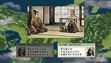 「信長の野望・天翔記 with パワーアップキット HD Version」の関連画像