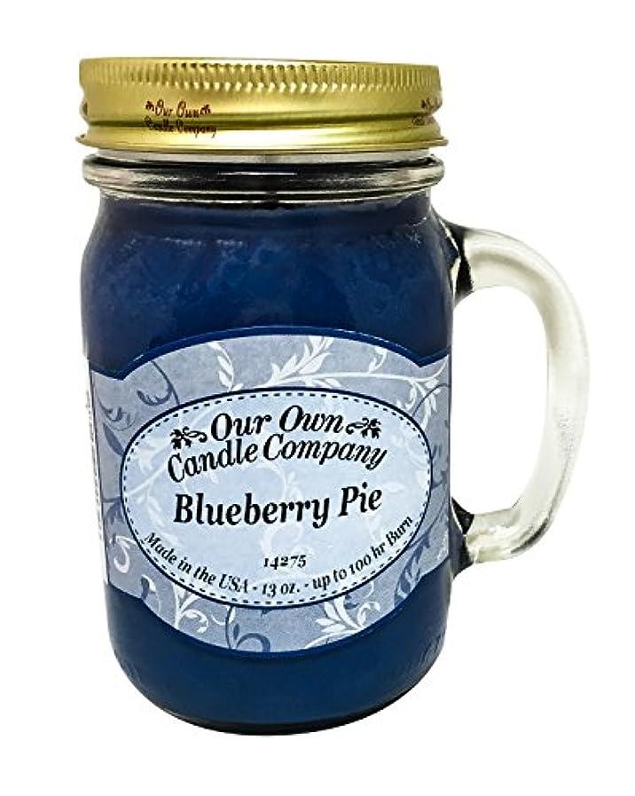 最少虹スペードアロマキャンドル メイソンジャー ブルーベリーパイ ビッグ Our Own Candle Company Blueberry Pie big 日本未発売サイズ
