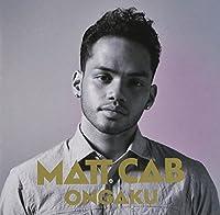 My Japan by Matt Cab (2013-10-01)