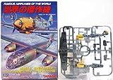 【3】 タカラ TMW 1/144 世界の傑作機 第2弾 Bf109 E-4/N JG26 ガーランド少佐機 単品