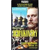Tchaikovsky [VHS] [Import]