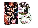 櫻の園-さくらのその-プレミアム・エディション [DVD] 画像