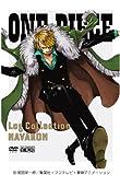 "ONE PIECE Log Collection ""NAVARON""[DVD]"