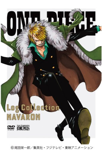 "ONE PIECE Log  Collection  ""NAVARON"" [DVD]の詳細を見る"