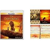 【Amazon.co.jp限定】ライオン・キング MovieNEX(オリジナルWポケットクリアファイル付き) [ブルーレイ+DVD+デジタルコピー+MovieNEXワールド] [Blu-ray]