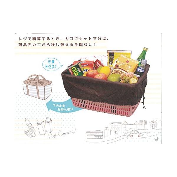 MARIO ショッピングバッグ 折りたたみエコ...の紹介画像2