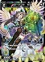 【パラレル】WIXOSS-ウィクロス-/WD23-042-EA サーバント D2