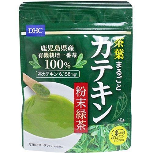 DHC 茶葉まるごとカテキン 粉末緑茶 40g