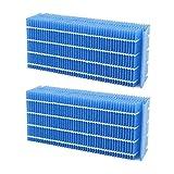 加湿機交換用 抗菌気化フィルター H060518 H060511 H060509 と互換性のある 加湿器用交換フィルター 2枚入り