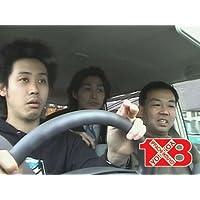 1×8いこうよ!北海道外、初放送!1×8特選レア企画