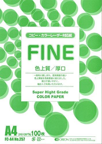 オリオン 色上質パック 厚口 びわ FC-A4 No.257