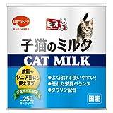ミオ子猫のミルク250g
