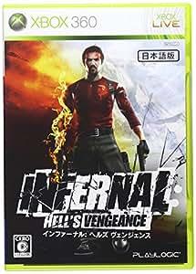 インファーナル:ヘルズ ヴェンジェンス - Xbox360
