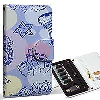 スマコレ ploom TECH プルームテック 専用 レザーケース 手帳型 タバコ ケース カバー 合皮 ケース カバー 収納 プルームケース デザイン 革 海 生き物 貝殻 014506