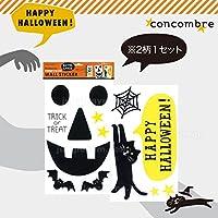 デコレ(decole)コンコンブル/concombre まったりハロウィン:ハロウィンのフェイスステッカー(BIGサイズ)
