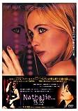 恍惚 [DVD]